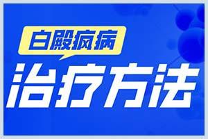 郑州西京是不是三甲医院-是私人的吗