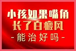 郑州西京周末有人看诊吗-需要提前挂号吗